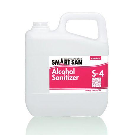 Cồn thực phẩm  smartsan food grade alcohols S4