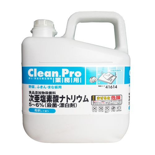 Dung dịch Sodium Hypochlorite NaClO